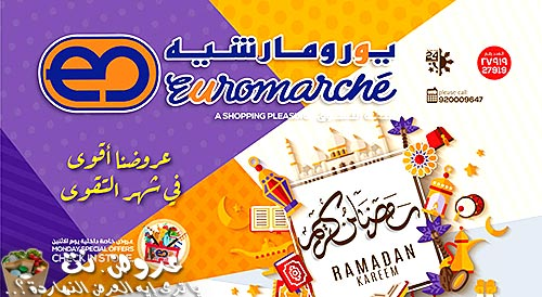euromarche offers from 1may to 7may 2019 logo عروض يورومارشيه من 1 مايو حتى 7 مايو 2019 غلاف