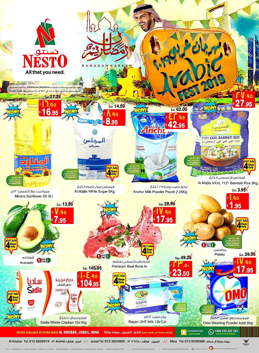 nesto-market offers from 22may to 28may 2019 page number 1 عروض نستو ماركت من 22 مايو حتى 28 مايو 2019 صفحة رقم 1